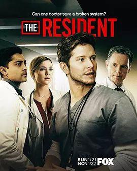 驻院医生第二季更新至第14集