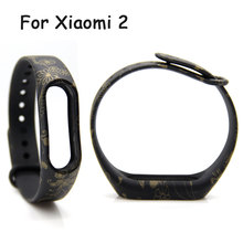 Colorful Strap Xiaomi Mi Band 2 Smart Wristband Silicone Belt Miband Replacement - foonbe Official Store store