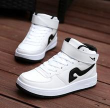 In 2017 the latest classic white air for men and casual shoes size 35-44