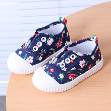 Brands sneaker 2017 New 13-15.5 cm baby shoes First STep boy/Girl Shoes Infant/Newborn shoes Children's shoes antiskid footwear