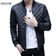 M-4XL Hot Sale 2017 New Fashion Brand Jacket Men Clothes Trend College Slim Fit High-Quality Casual Mens Jackets And Coats