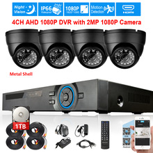Full HD 2MP 1080P in/outdoor IP66 Metal Camera Security Surveillance CCTV System 4CH Real 1080P AHD DVR recorder USB 3G WIFI DVR