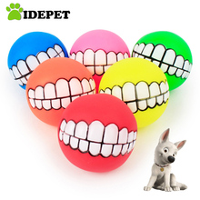 Funny Pet Dog Puppy Playing Toys Chew Squeaker Ball ToTeeth Silicon Sound for Small Medium Large Dog Training Pet Accessories 20(China)