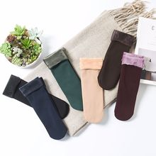 Buy 5 Pairs/lot Winter Thickening Sleeping Socks Unisex Comfortable Socks Warm Wool Soft Floor Home Socks Female Pure Color BAC250 for $10.40 in AliExpress store