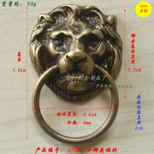 Round household hardware bronze drawer handles Chinese fine antique bead drawer handle single hole small handle(China)
