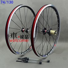 Bike disc brake wheelset 16 inch 18 inch bicycle wheels 74/130mm NOVATEC A211SB F172SB HUBS X-STAR18 RIMS(China)