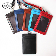 2017 PU Lanyard Women Card Case Holder Portable String Fashion ID Bus Identity Badge with Lanyard Porte Carte Credit PY015