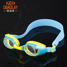 Professional Anti Fog Swimming Goggles Kids Swim Glasses Children Goggles sports baby Swim Eyeglasses