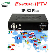 IP-S2 Plus DVB-S2 1080P HD tv box1 year 2000+ Europe French/Italy/Poland LIVE TV Channels IPTV m3u /cline satellite tv receiver(China)