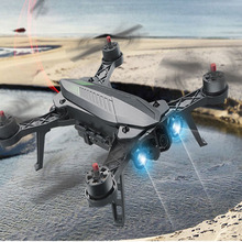 MJX Bugs 6 B6 Professional RC Helicopter Brushless Motor FPV RC Quadcopter 5.8G Black Big Drones With HD Camera birthday gift(China)