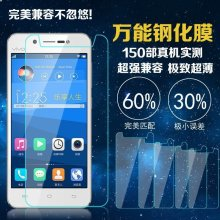 Universal Tempered Glass for Changjiang 4.5 4.7 5.0 5.3 5.5 Inch Phone 9H 2.5D 0.26mm Screen Protector Film for Changjiang