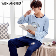 WEIXIANG 2017 Autumn Men's Long Sleeved Cotton Pajamas Cotton Plaid Leisure Suits Men Home Pajamas Set Plus Young Boys Sleepwear(China)