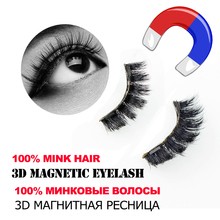 zwellbe 4 Pcs/2Pairs 3D Magnetic False Fake Eyelashes ORIGINAL LASH Eye Makeup Accessories Magnet Eye Lashes Extension Dropship(China)
