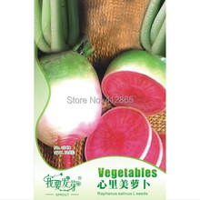Red radish,Fruit and vegetable seeds Xinlimei,Color packaging seeds-120 particles 80 days harvest Beatiful Heart Radish