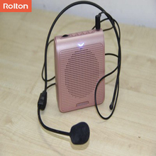 Rolton Professional Portable Voice Amplifier Megaphone Booster with Wired Microphone Loudspeaker Mini Speaker for Teacher Guide