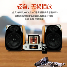 High-end Bluetooth desktop valve tube 6N3 audio amplifier HIFI set combination Audio Lossless 25*2W  APE/WAV/FLAC