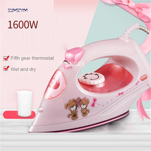 AUX-YD2033-16 Electric Iron Portable Handheld Steam Travel Foldable Irons Steam Temperature Control Voltage 1600W 220V Household(China)