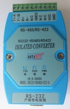 Isolated active RS232 to RS485 RS422 converter 232 to 485 industrial lightning protection rail(China)