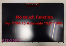 15.6'' UHD IPS LCD Screen LTN156HL09 Assembly for Lenovo Ideapad Y700 Y700-15 without Touch,1920*1080 30pins