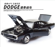 So Cool!The Fast And The Furious Dodge Charger Alloy Cars Models Kids Toys Wholesale Four Color Metal Classical Cars