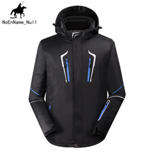 2017 New Arrival Veneer Double Board Ski Jacket Men Fashion Waterproof Breathable Warm Solid Color Hooded Ski Jacket 356(China)