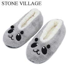cartoon cute 2017 Indoor Home Slippers Warm Soft Plush slippers Comfortable Indoor Fur Slippers Striped Cute Women Shoes(China)