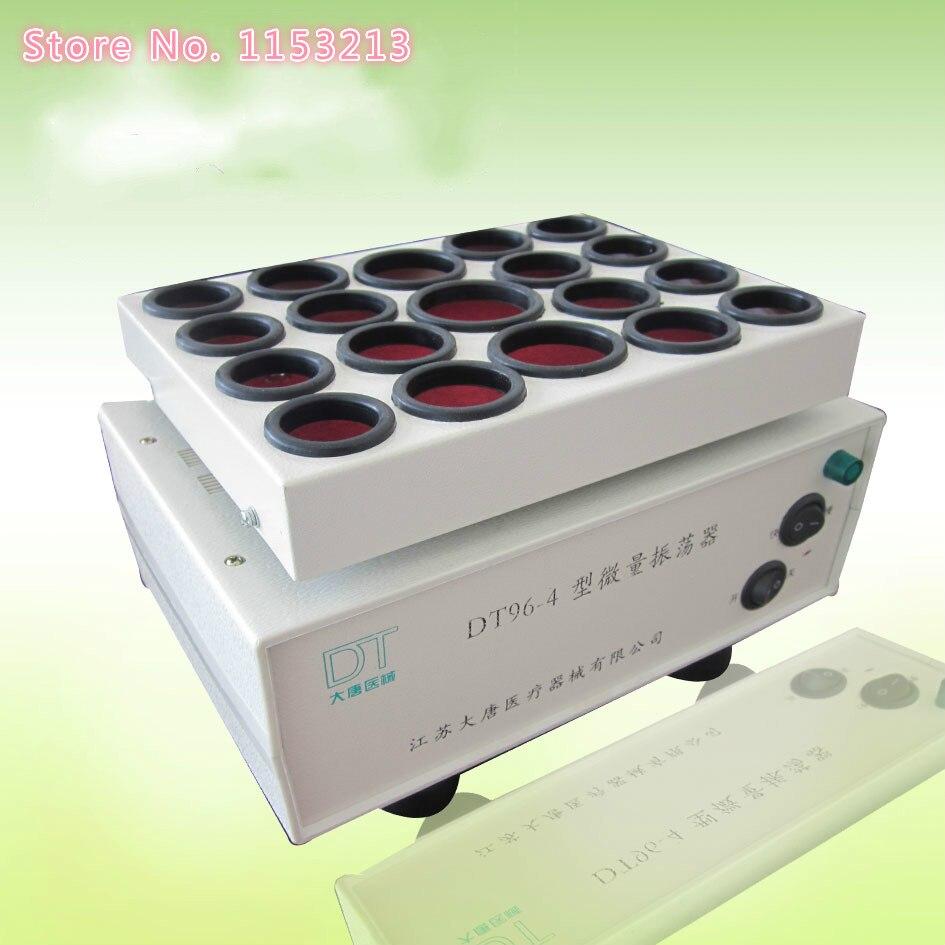 Penicillin oscillator/ suit for Streptomycin / Head bract powder drug dissolution / Medical supplies Powder dissolved<br>