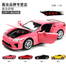 New Die-Cast Metal Car Models Children Pull Back Vehicle Toys with sound and light Alloy cars jiaye 1:32 LEXUS Birthday Gift(China)