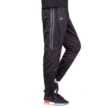 2016 High Quality Brand Professional Soccer Pants Slim Skinny Sport Trousers Men's Riding Training Leg Pants Ropa Running Hombre
