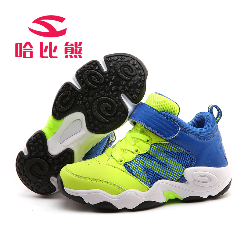 HOBIBEAR 2017 New Kids Basketball Shoes Fashhion Boys Basketball Boots Children High Top Sneaker Sport Shoes<br>