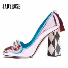 Jady Rose 2018 New Design Women High Heels Square Toe Rivets Studded Wedding Dress Shoes Woman Fringed Stiletto Valentine Shoes(China)