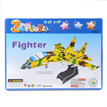 3D Paper KT Jigsaw puzzles for children adults Games for kids toys for children Baby toys educational Puzles Fighter 32 pieces(China)