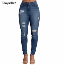Sexy Leggings Women Ripped Holes Denim Pants Jeans Slim Vintage Jeans For Girl S-XL Size Zipper Decor High Waist Skinny Jeans