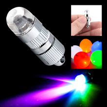 WITUSE 12PCS Holiday Lighting Super bright 5 Colors Screw thread Lantern Decor Batteries Operated Flash RGB LED Balloon lights