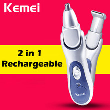 2in1 Rechargeable Nose Trimmer Waterproof Electric Nose hair trimmer Ear Cleaner Led Nose Hair Cutter for Temple Eyebrow Trimmer