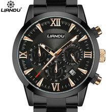 LIANDU Exquisite Stainless Steel Sports Men's Military Watches 30M Life Waterproof Auto Date Quartz Watches Relogio Masculino