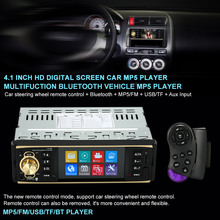 "Universal Car MP5/4/3 Player 1 Din Car Autoradio Video/Mutimedia Player 4.1"" Stereo audio player Steering Wheel Remote Control(China)"