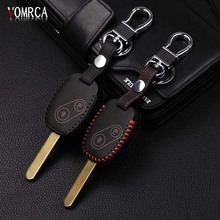 New design Genuine Leather cover wallet key remote case For  for Honda CR-V Civic Fit Freed StepWGN Key Two 2 Buttons
