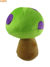 The Swift Scout Teemo cosplay Mushroom 20cm/7.9'' Plush Dools Stuffed Toys Dolls(China)