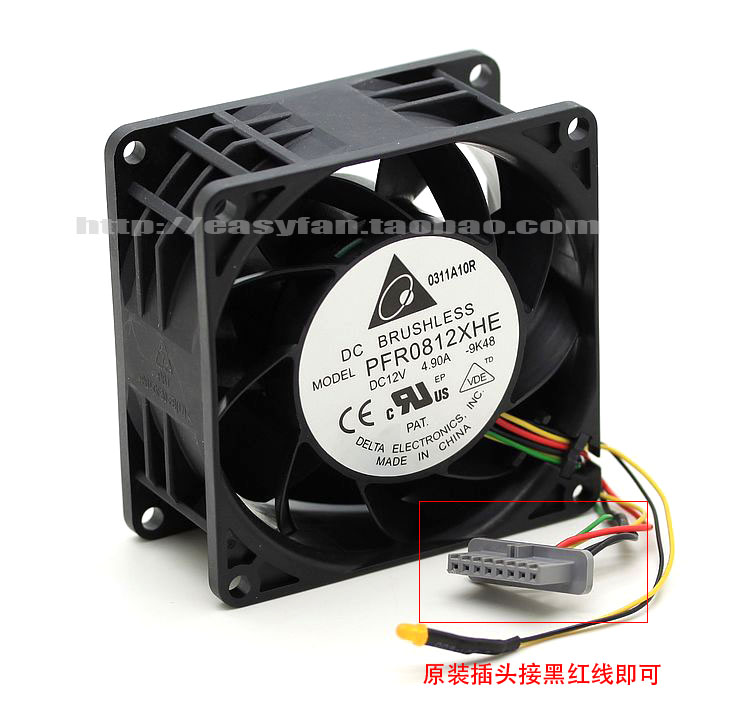 Delta PFR0812XHE 9K48 DC 12V 4.90A 80x80x38mm Server Square fan<br>