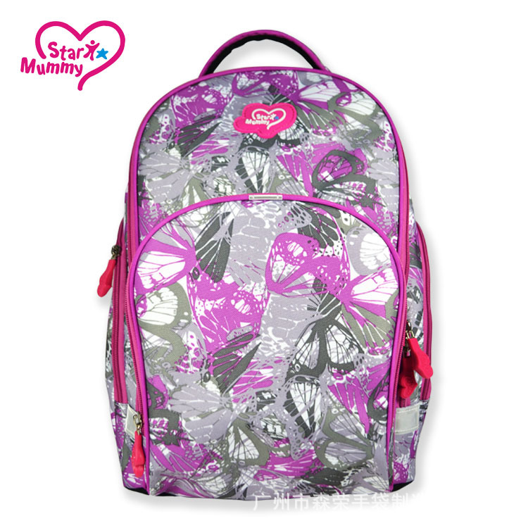 2017 Diaper Bag Give Pregnant Women To Receive Package Butterfly Love Words Fashion Mom Backpack Multi-functional Waterproof<br><br>Aliexpress