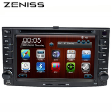 Free shipping 2 Din Car DVD GPS Navigation for Kia Sportage 2007-2010 radio Sportage Kia DVD Car Audio support USB BT SWC RDS