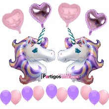 16pcs/lot 116CM Anagram Unicorn Foil Helium Balloons + 18inch Heart Foil Balloons+ Latex Balloons Wedding Birthday Party Decor(China)