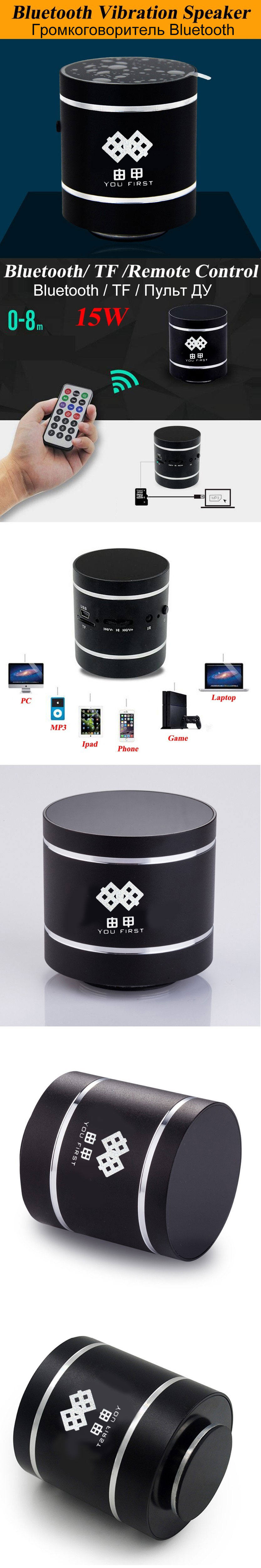YOU FIRST 15W Mini Speaker Dwarf Omni Directiona Audio Rechargeable FM TF USB Vibration Speaker With Remote Control for Phone PC