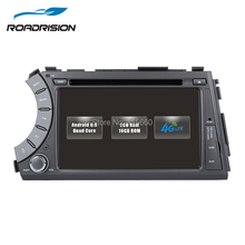 Capacitive Screen 1024*600 Android 6.0 Auto PC Car DVD GPS Navigation For Ssangyong Actyon Kyron With 3G WiFi Support OBD DVR