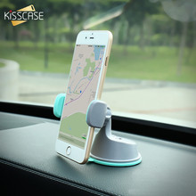 KISSCASE Adjustable 360 Degree Rotating Car Holder Sucker Universal Use Phone Holder Stand For iPhone For Samsung Phone Bracket