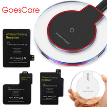 GoesCare 2 in 1 Wireless Charging Pad Charger Dock + Wireless Charger Adapter Receiver For Samsung Galaxy S3 S4 S5 Note 3 Note 4(China)