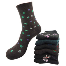 10Pairs Women Socks Factory Price Comfortable Wool Practical Deodorant Female Casual Sock Beautiful Excellent Quality Short meia(China)