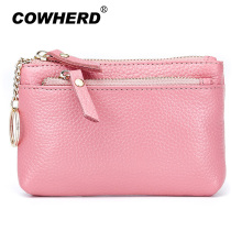 COWHERD Genuine Leather Women Wallets Short Coin Purse Candy Color Female Card Holder Wallet With Key Ring Double Zipper Purse(China)