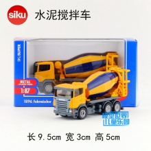 SIKU/Die Cast Metal Models/The simulation toys:The Cement mixer/for children's gifts for collection/very small